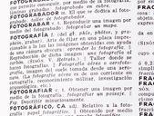 词典 — 图库照片