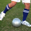 Kicking Soccer Ball — Stock Photo