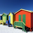 Stock Photo: Colorful Beach Change Rooms