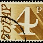 English Postage Due Stamp — Stock Photo