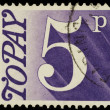 English Postage Due Stamp — Stock Photo #2714285
