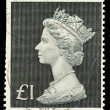 England Used Postage Stamp - Stock Photo