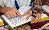 Judaism, bar mitzvah. Real — Stock Photo