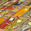 Multicolored spices selling — Stock Photo