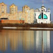 Stock Photo: Kiev city panoramwith river Dniper