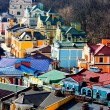 Stock Photo: Beautiful colored little buildings