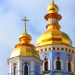Golden copes of in cathedral in Kiev — Stock Photo