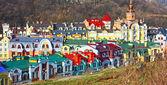 Beautiufl colored buildings in Kiev — Stock Photo