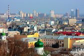 Kiev bussines and industry city landscap — Stock Photo
