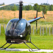 Stock Photo: Small helicopter in sky