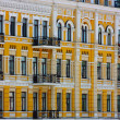 Yellow buildeing in Kiev — Stock Photo #3515464