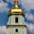 St Sophia Cathedral belfry in Kiev — Stock Photo