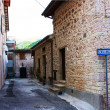 Stock Photo: Small ancient town Cigillo
