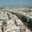 Stock Photo: Athens city scape