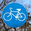 Bicycle allowed sign — Stock Photo