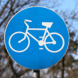 Bicycle way sign - Stock Photo