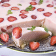 Stock Photo: Strawberry cream cake