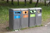 Selective garbage — Stock Photo