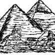 Pyramid — Stock Vector