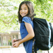 Eight year old girl excited about first day of school.; — Stock Photo #3519139