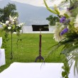 Wedding altar in nature - Stock Photo