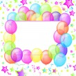 Party Balloons Banner. Vector. — Stock Vector
