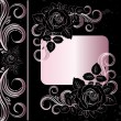 Royalty-Free Stock Vector Image: Vector black and pale pink flowers