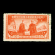 Postage stamps. China. Mao and Stalin. — Stock Photo