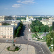 Kyiv panorama. — Stock Photo