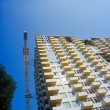 Under construction condo building. - Stock Photo
