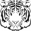 Tiger head silhouette. - Stock Vector