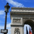 Arc De Triumph, Paris France. - Stock Photo
