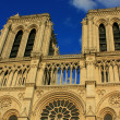 Notre Dame Cathedral, Paris France. — Stock Photo