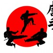 Stock Vector: Three silhouettes Karate
