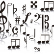 Stock Vector: Musical notes