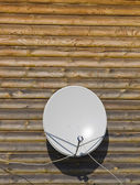 Antenna. — Stock Photo