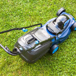 Stock Photo: Horticulture lawn garden mower