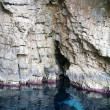 Sea cave on the Ionian Sea — Stock Photo