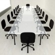 Stock Photo: Concrete Meeting room