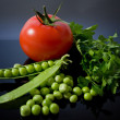 Vegetables group — Stock Photo