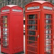 Two Red Phone Boxes — Stock Photo