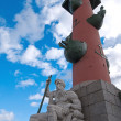 Stok fotoğraf: Rostral column with Neptune god