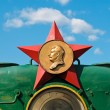 Red star with Stalin profile — Stock Photo