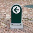 One way museum sign — Stock Photo