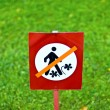 Stock Photo: Keep off grass!