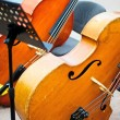 Cellos at public concert — Photo