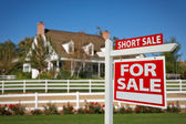 Short Sale Home For Sale Real Estate Sign in Fro — Stock Photo