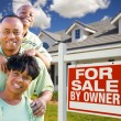Stock Photo: African American Family, For Sale Sign