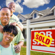 African American Family and Sold Sign — Stockfoto