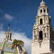 Постер, плакат: The Tower Dome at Balboa Park San Diego